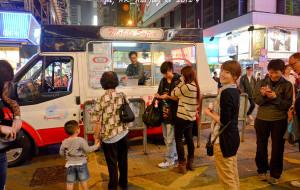 香港美食-富豪雪糕流动车