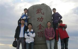 【武功山图片】学生党攻下的武功山