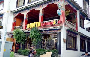 西藏娱乐-顿尼亚西餐厅