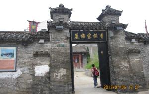 【亳州图片】亳州,周口,许昌三日游
