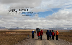 【年保玉则图片】「甘南、青海」补丁行程——走吧,一起在路上