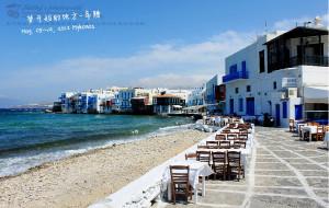 希腊娱乐-小威尼斯