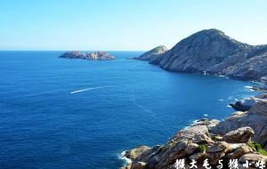 【庙湾岛图片】和最爱的人,看最美的海