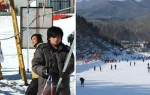 天津娱乐-天津玉龙滑雪场
