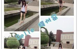 【铜川图片】耀州窑一日游
