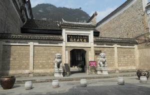 黔东南娱乐-镇远展览馆