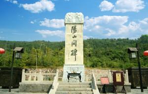 南京娱乐-阳山碑材