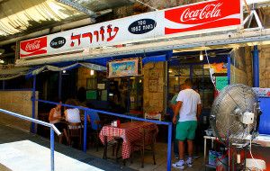 以色列美食-Azura餐馆