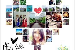 【Q先生&Sa小姐的私人旅行】in Korea May 2014