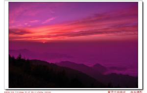 【河北图片】▃▄▅京东第一峰雾灵山▅▄▃