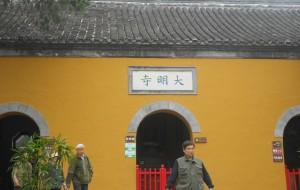 【江苏图片】淮东第一观——扬州大明寺