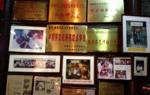 泉州娱乐-古厝茶馆