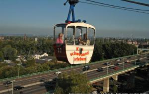 德国娱乐-科隆观光缆车