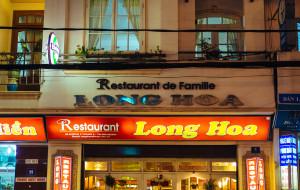 大叻美食-龙和餐厅
