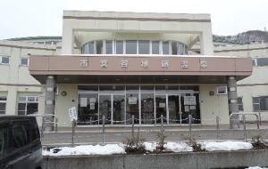 函馆娱乐-谷地头温泉