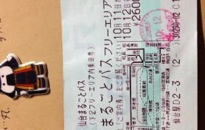 【仙台图片】日本仙台及周边(山寺,松岛)2日一夜详细攻略