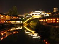 杭州宋城旅游区