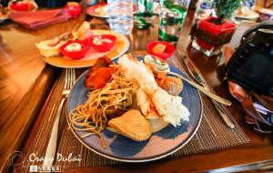 迪拜美食-亚特兰蒂斯藏红花餐厅