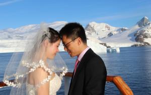 【南极洲图片】我在南极结婚
