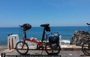 【台东图片】单车环台纪行 ——越慢越美丽的旅程 [台湾 自行车 环岛]