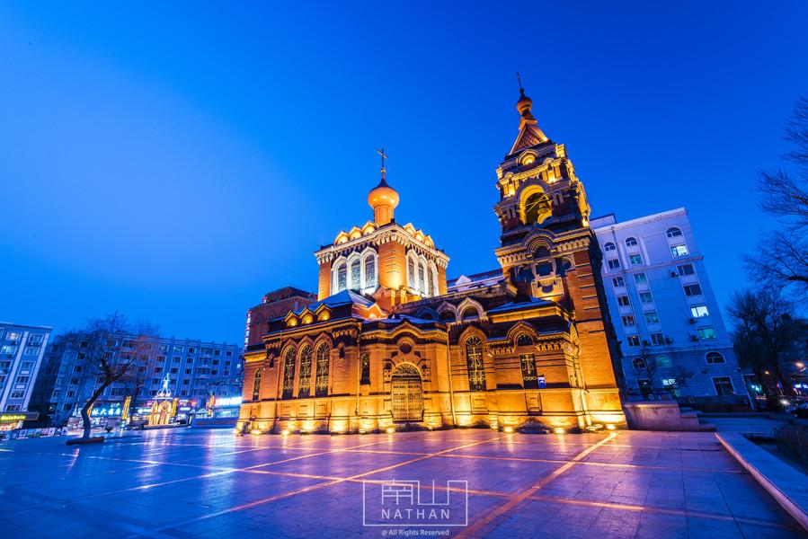 重庆到哈尔滨多少公里_360问答