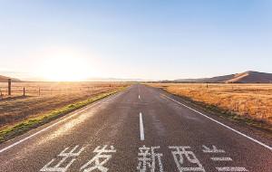 【新西兰图片】【新西兰自驾游】现在出发,开着车,徜徉新西兰南岛,虚度自由时光
