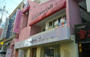 韩国美食-Hello Kitty Cafe(弘大店)