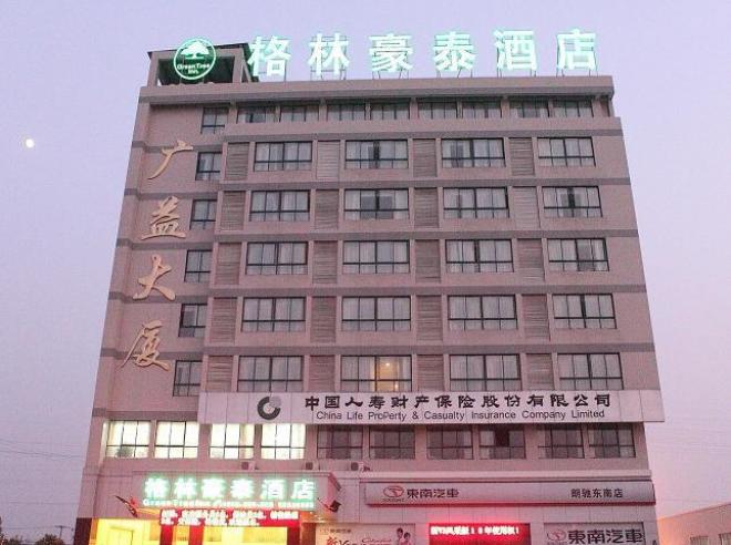 南通如皋丝毯艺术博物馆附近酒店预订价格查询,如皋馆