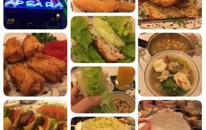 岘港美食-Apsara Restaurant