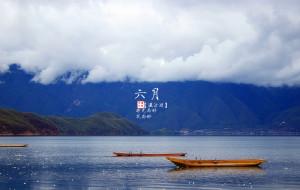 【双廊图片】六月时光正好,我尚好——大理,丽江,泸沽湖,香格里拉十四天随心而走