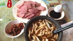 平遥美食-喜迎春饭店(三碗不过岗)