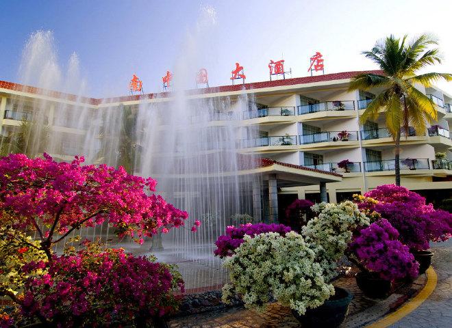 三亚南中国大酒店预订