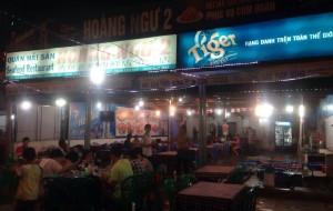 岘港美食-黄渔海鲜排挡第二家