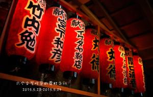 【镰仓图片】六个文艺吃货的东京之行