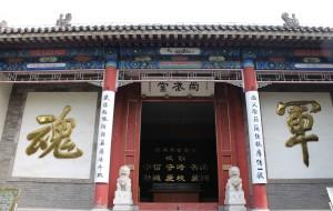 【保定图片】保定名胜古迹之陆军军官学校(2015.07.19)