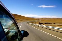 北石:阿富汗的公路之歌