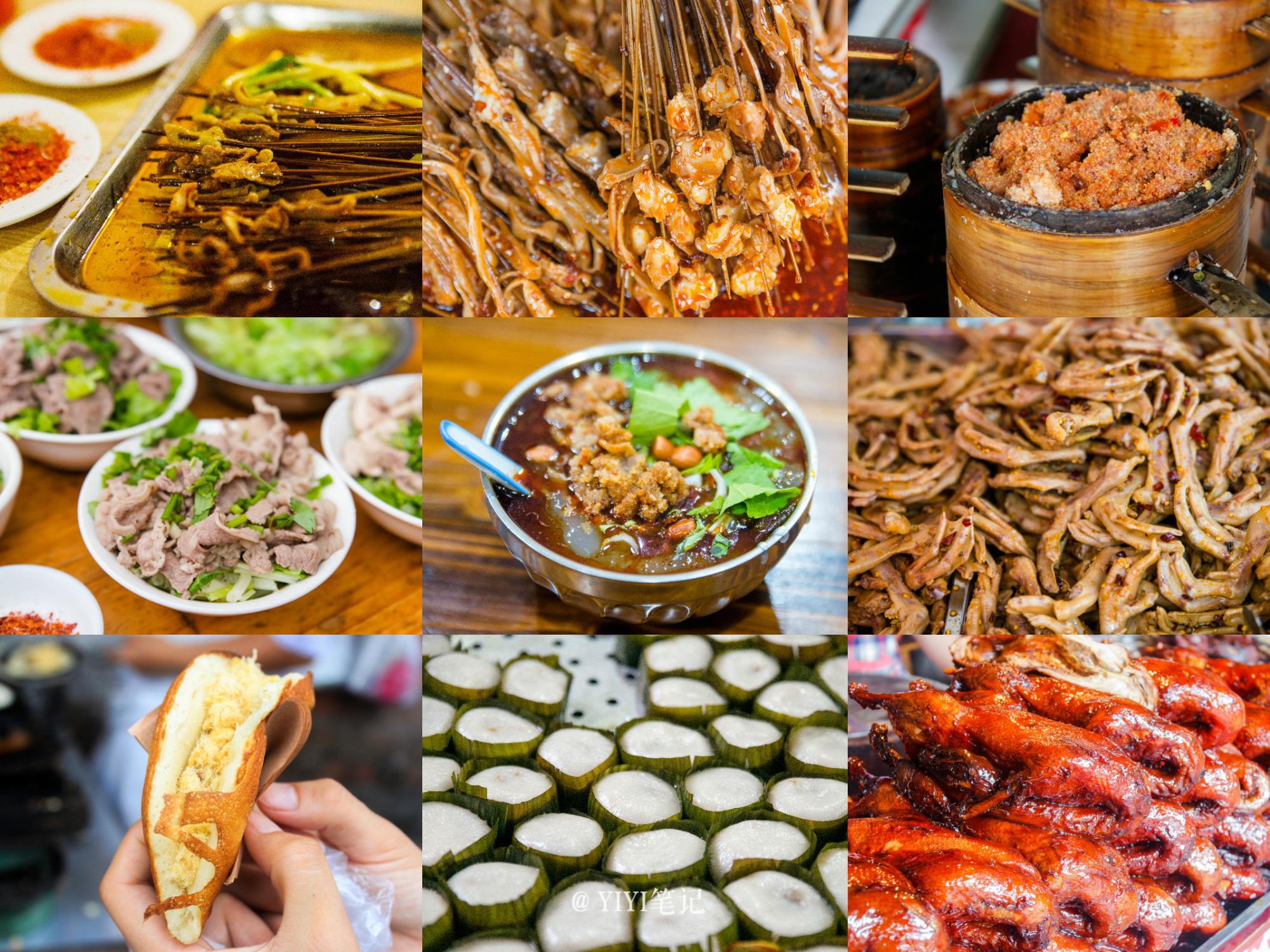 Mount Emeishan food