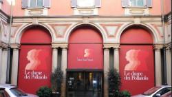 米兰景点-波尔迪·佩佐利博物馆(Museo Poldi Pezzoli)