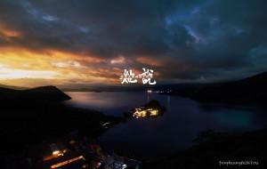 """【泸沽湖图片】【蜂首纪念】格姆的泪水——""""世外桃源""""泸沽湖"""