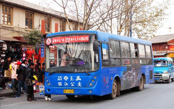 丽江公交车线路: