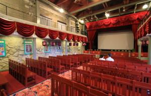 九份娱乐-升平戏院