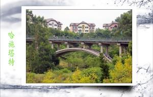 【博罗图片】深圳坪山→惠州奥地利小镇