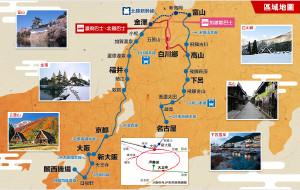 【金泽市图片】2016花见六日行(下吕温泉,金泽,京都樱花之旅)