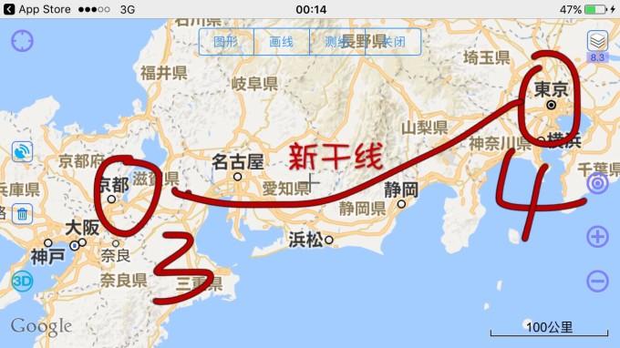 京都景点地图 手绘