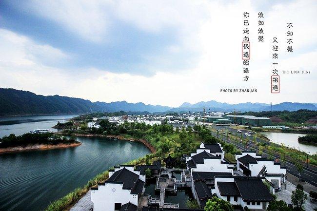 千岛湖畔,探秘狮城,赴一场千年之约