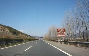 【浦江图片】来去匆匆的两座山——东白山与仙华山