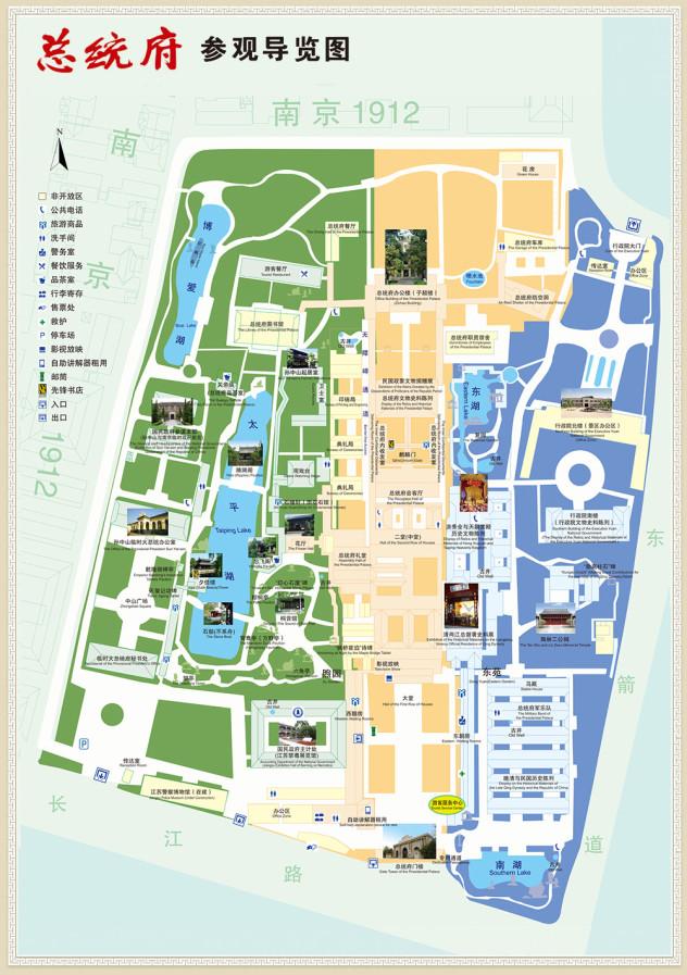 南京瞻园平面手绘