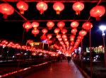 2017年春节放假多少天:7天还是9天?