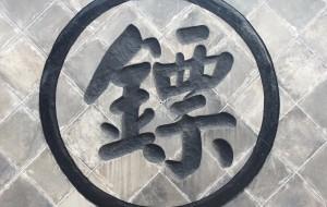 【台儿庄图片】【逛吃的DEMO】枣庄&泰安3日——探访古镇台儿庄,夜爬泰山赏日出