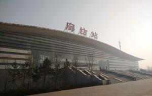 【廊坊图片】北国江南--九天休闲谷